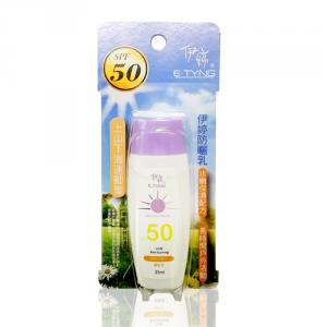 [E-TYNG 伊婷] 上山下海運動型防曬乳SPF50 [E-TYNG] Sport Anti-Shine Sunscreen Lotion SPF50