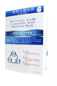 [E-TYNG 伊婷] 玻尿酸左旋C面膜 [E-TYNG] Hyaluronic Acid& L-Ascorbic Acid Facial Mask 10pcs/box
