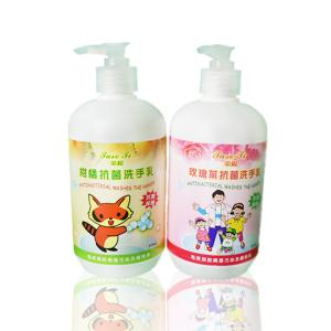 [TASE TI] 洗手乳 [TASE TI ] Anti-Bacterial Hand Wash